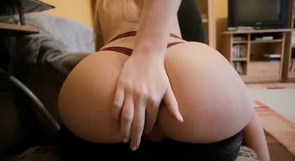 Videos amateur, el culito de mi joven esposa